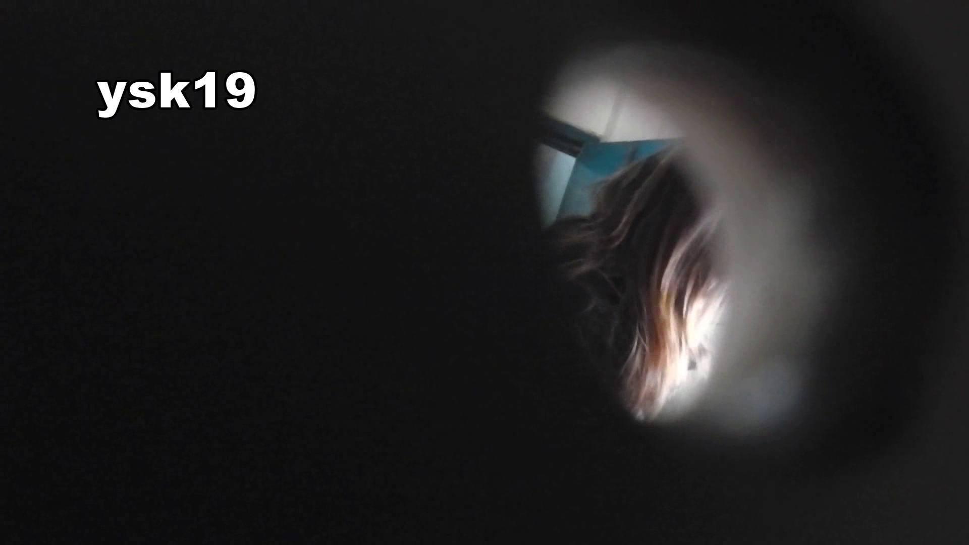 世界の射窓から ステーション編 vol.19 バレた!扉蹴られゆきりん大ピンチ! OLの実態  21pic 4