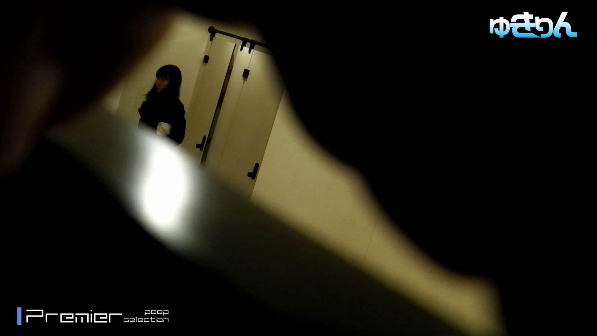新世界の射窓 No95 おまんこ無修正  36pic 18