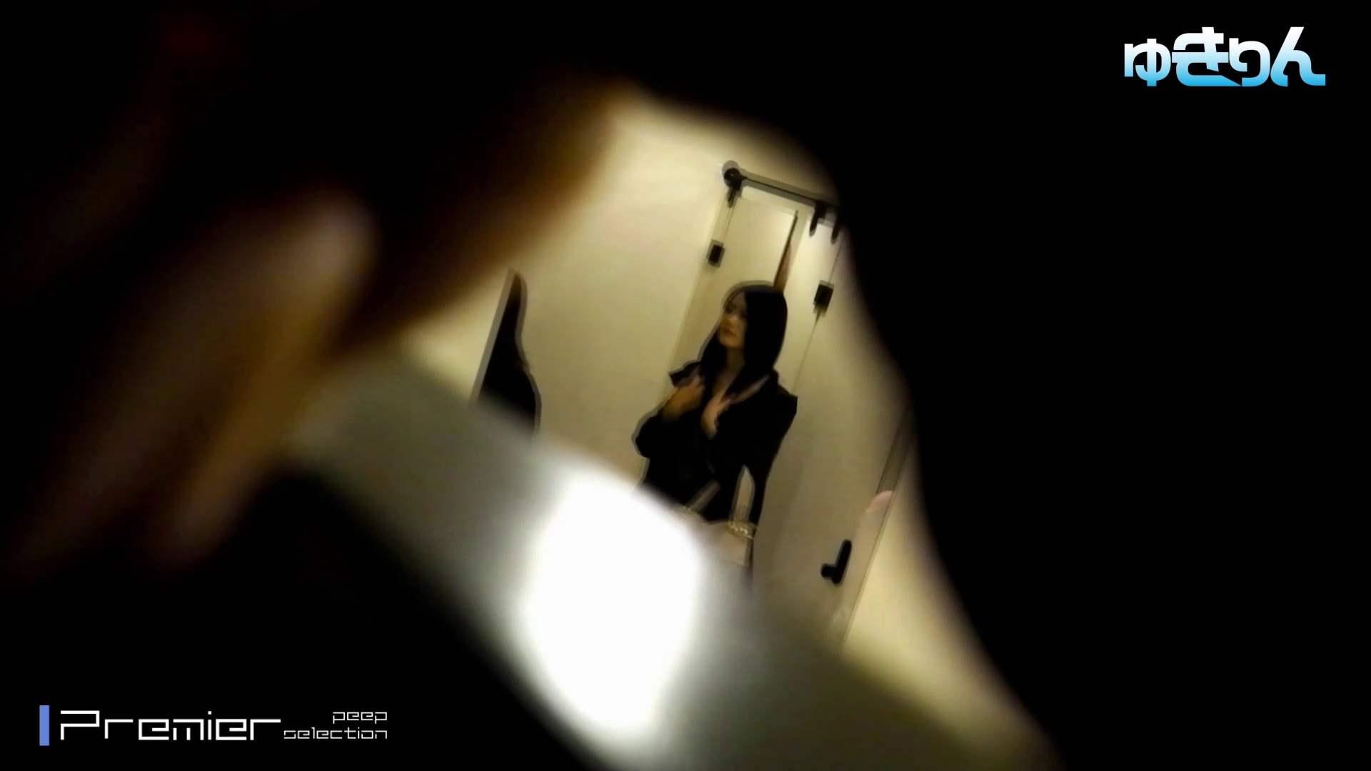 新世界の射窓 No95 ギャルの実態 盗撮ヌード画像 36pic 32