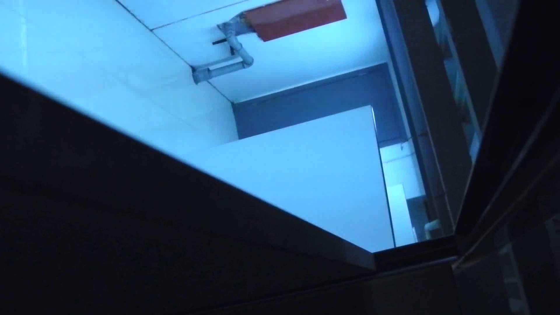 世界の射窓から vol.44 お上品そうな OLの実態  101pic 70