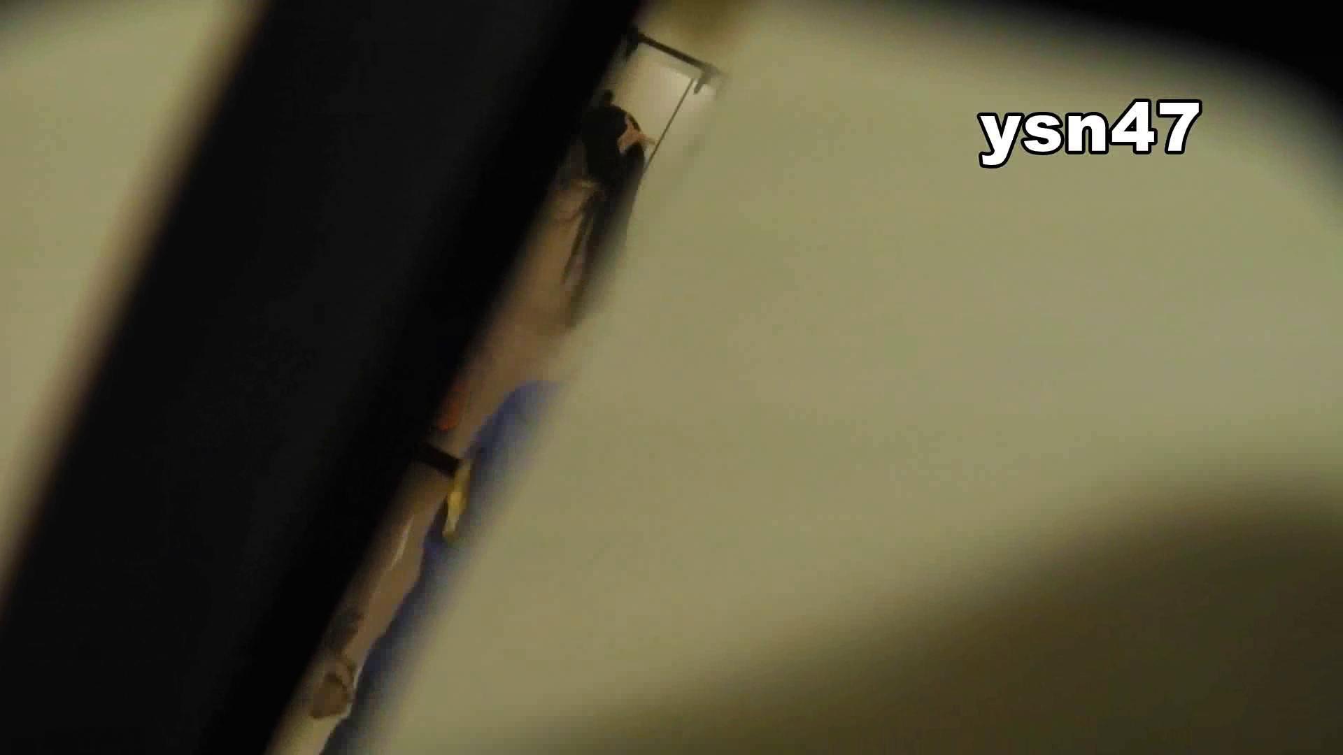 世界の射窓から vol.47 ハイヒールにょろこ OLの実態 | 洗面所  56pic 17