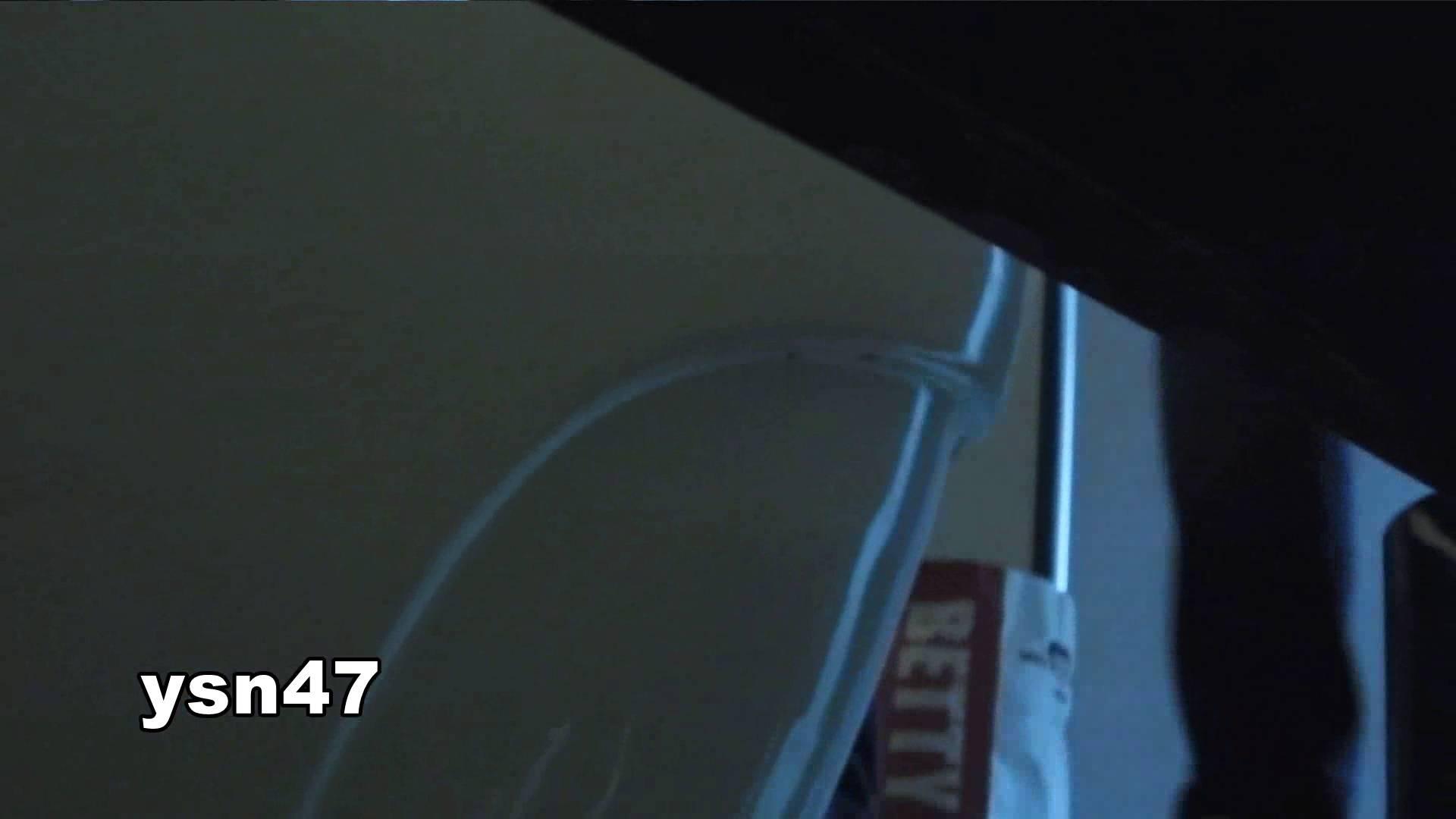 世界の射窓から vol.47 ハイヒールにょろこ OLの実態  56pic 50