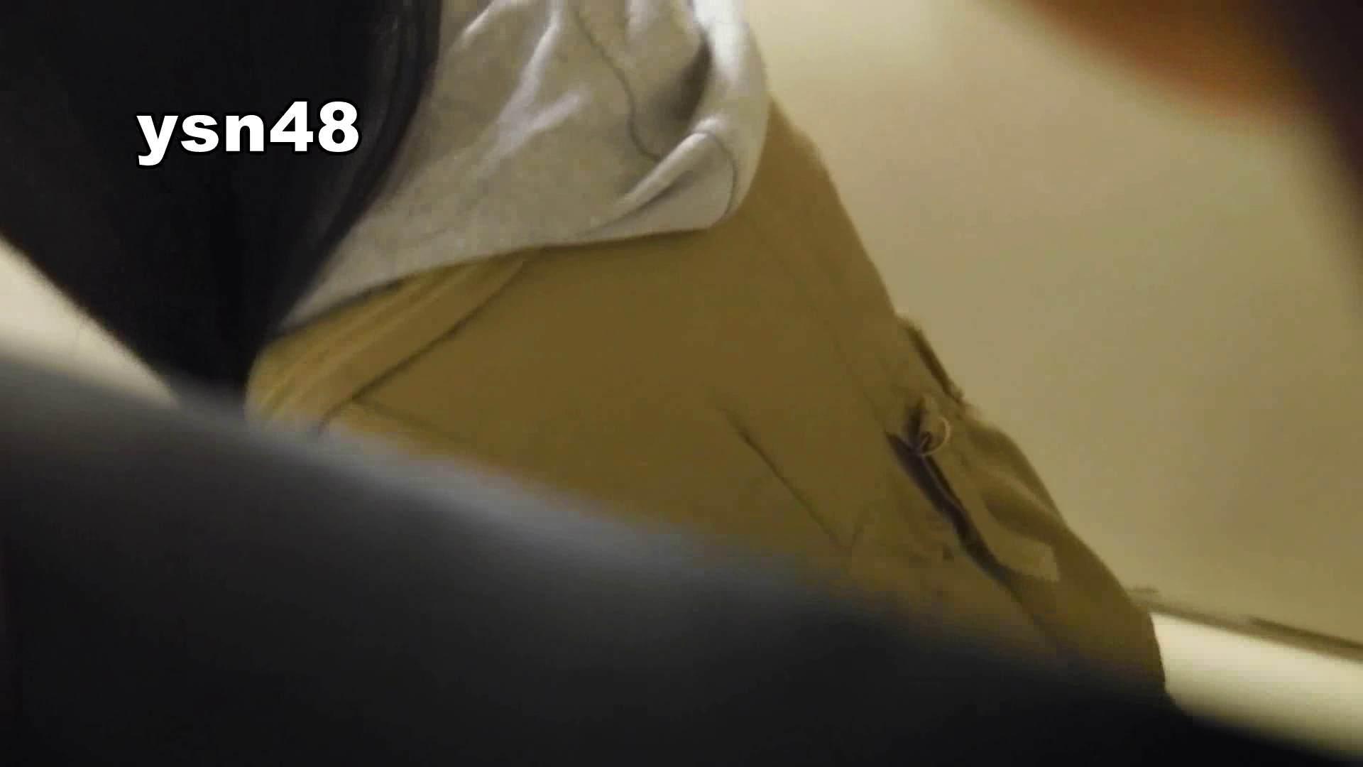 世界の射窓から vol.48 なぜ指を刺す OLの実態 | 洗面所  23pic 13
