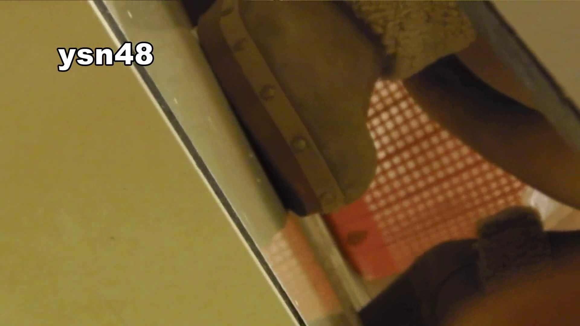 世界の射窓から vol.48 なぜ指を刺す OLの実態  23pic 16