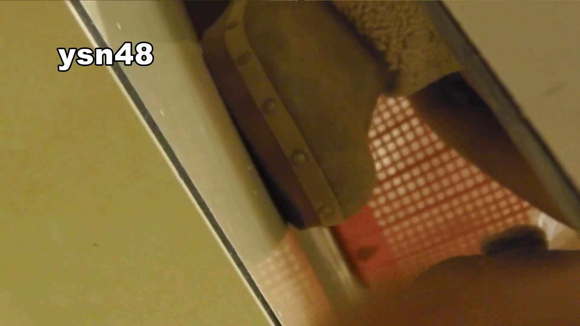 世界の射窓から vol.48 なぜ指を刺す OLの実態 | 洗面所  23pic 17