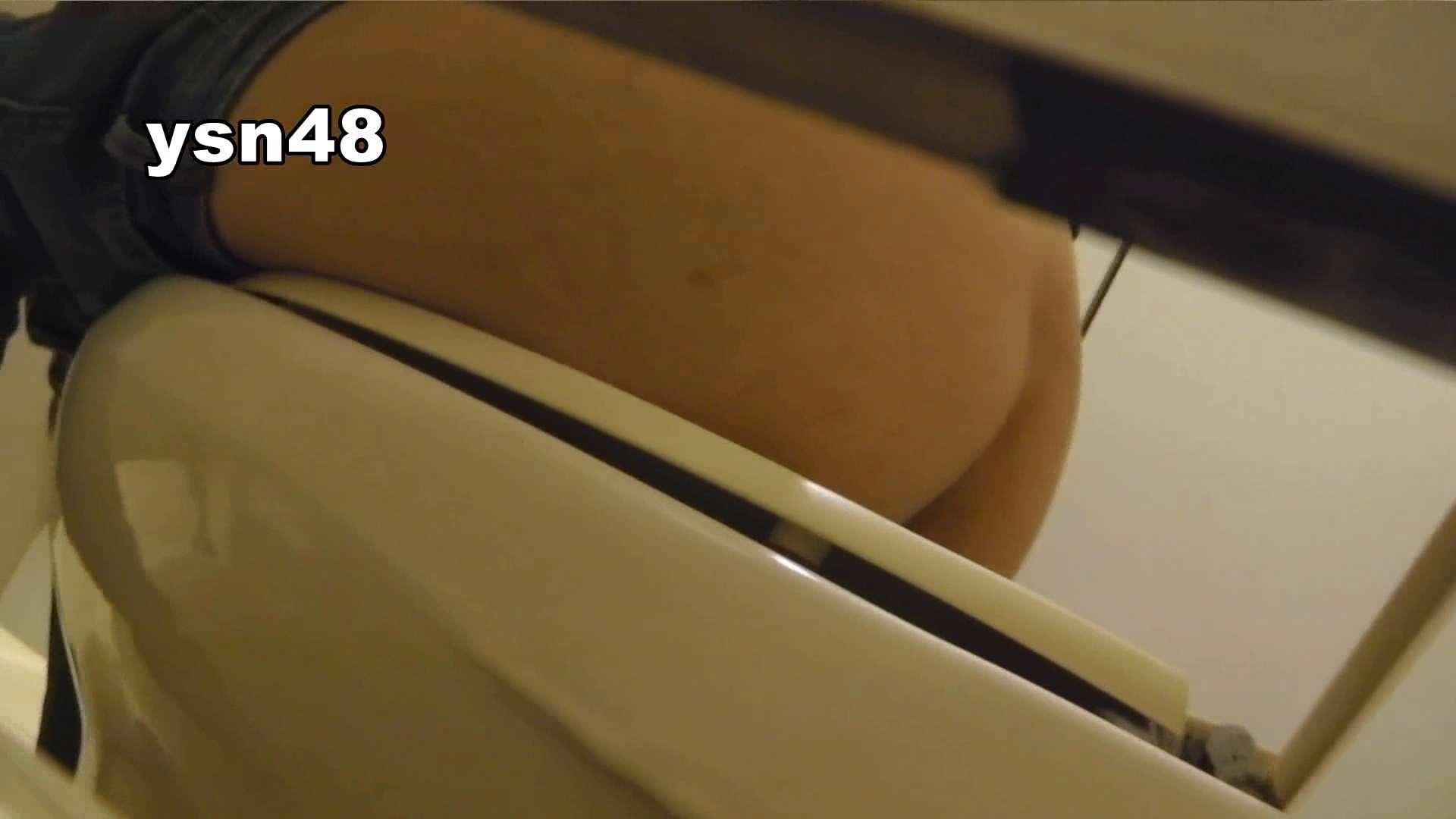 世界の射窓から vol.48 なぜ指を刺す OLの実態  23pic 20