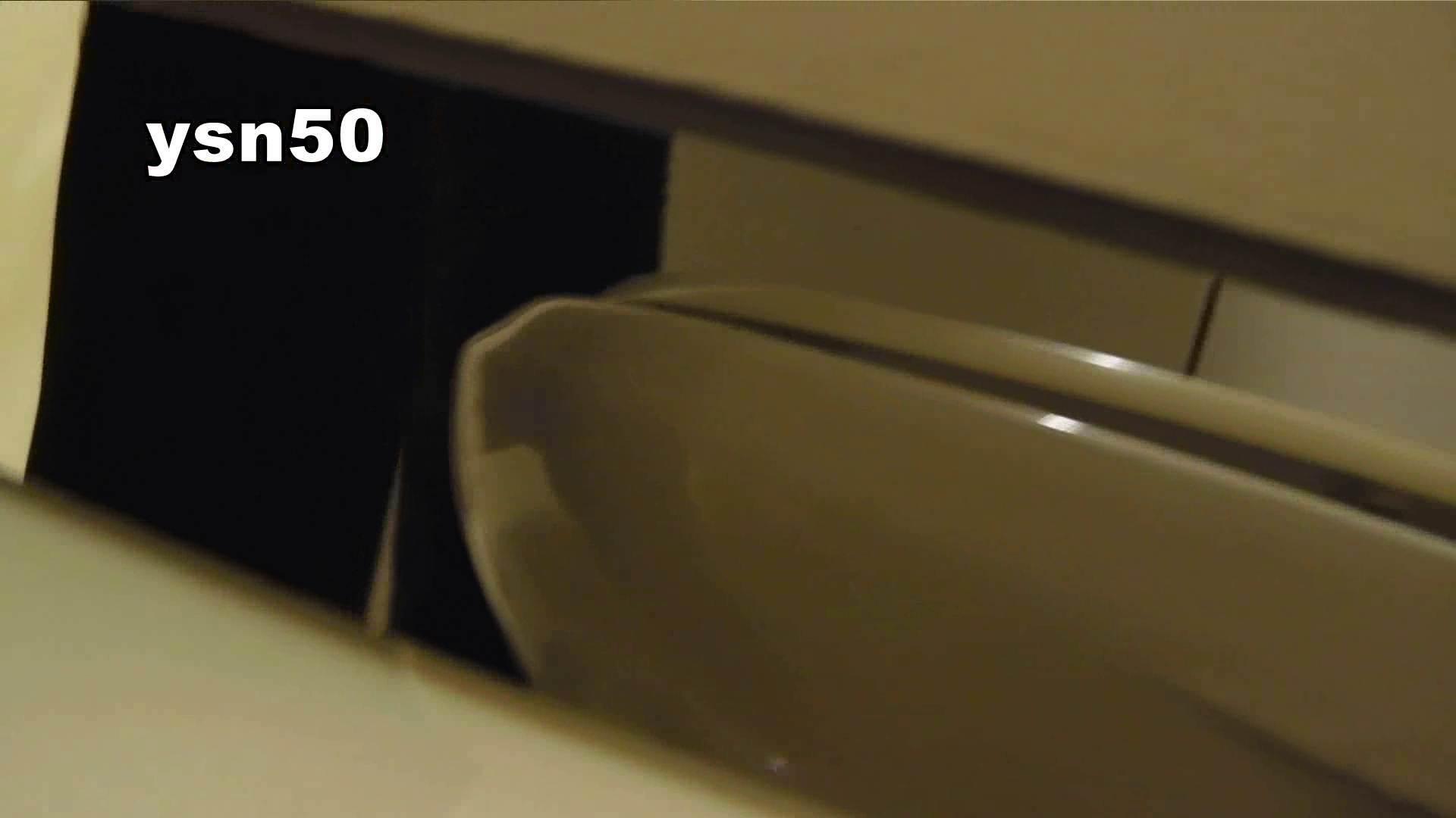 世界の射窓から vol.50 ポニテさんの下着がエロい件 洗面所 | OLの実態  22pic 5