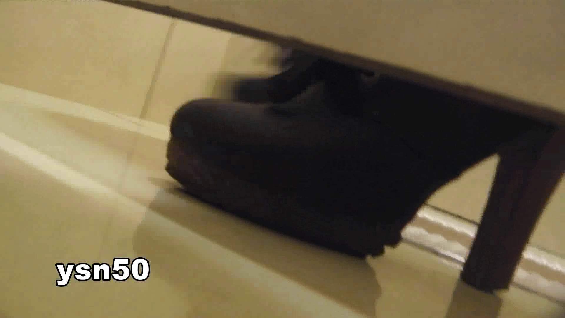 世界の射窓から vol.50 ポニテさんの下着がエロい件 洗面所  22pic 8