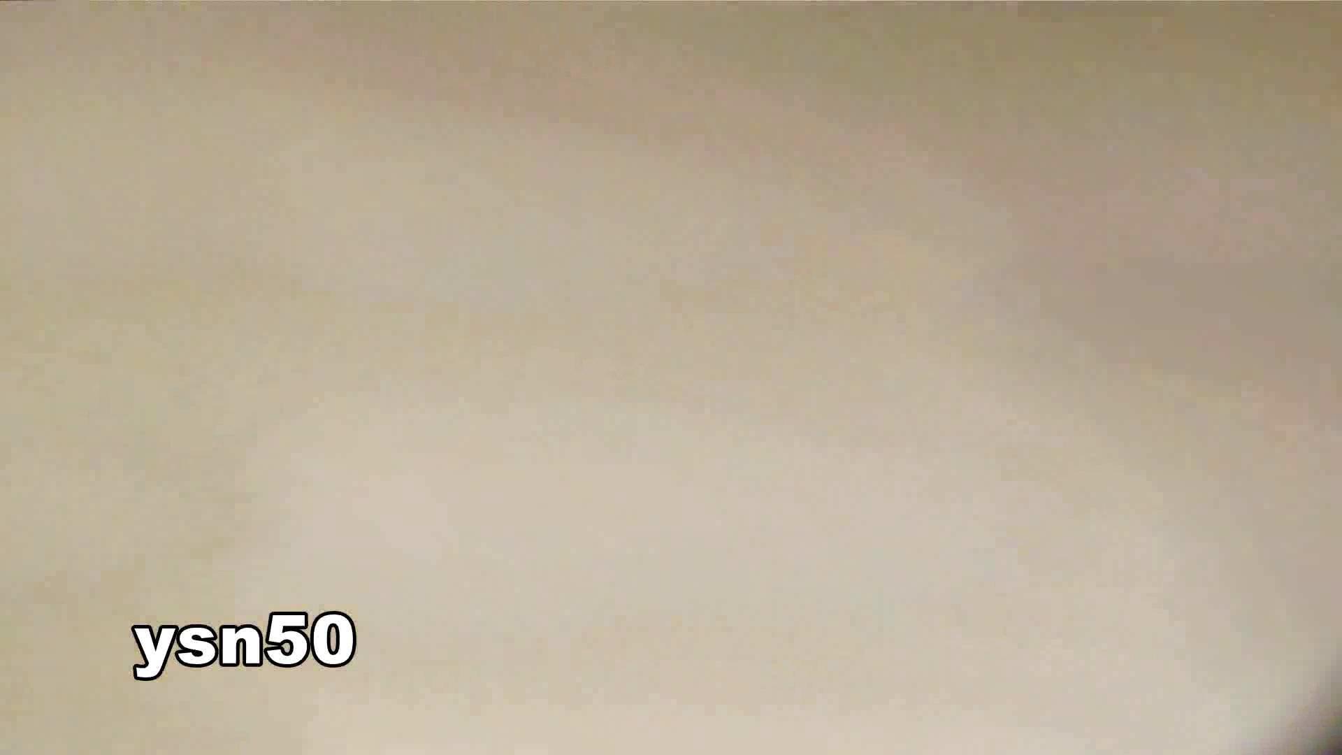 世界の射窓から vol.50 ポニテさんの下着がエロい件 洗面所 | OLの実態  22pic 11