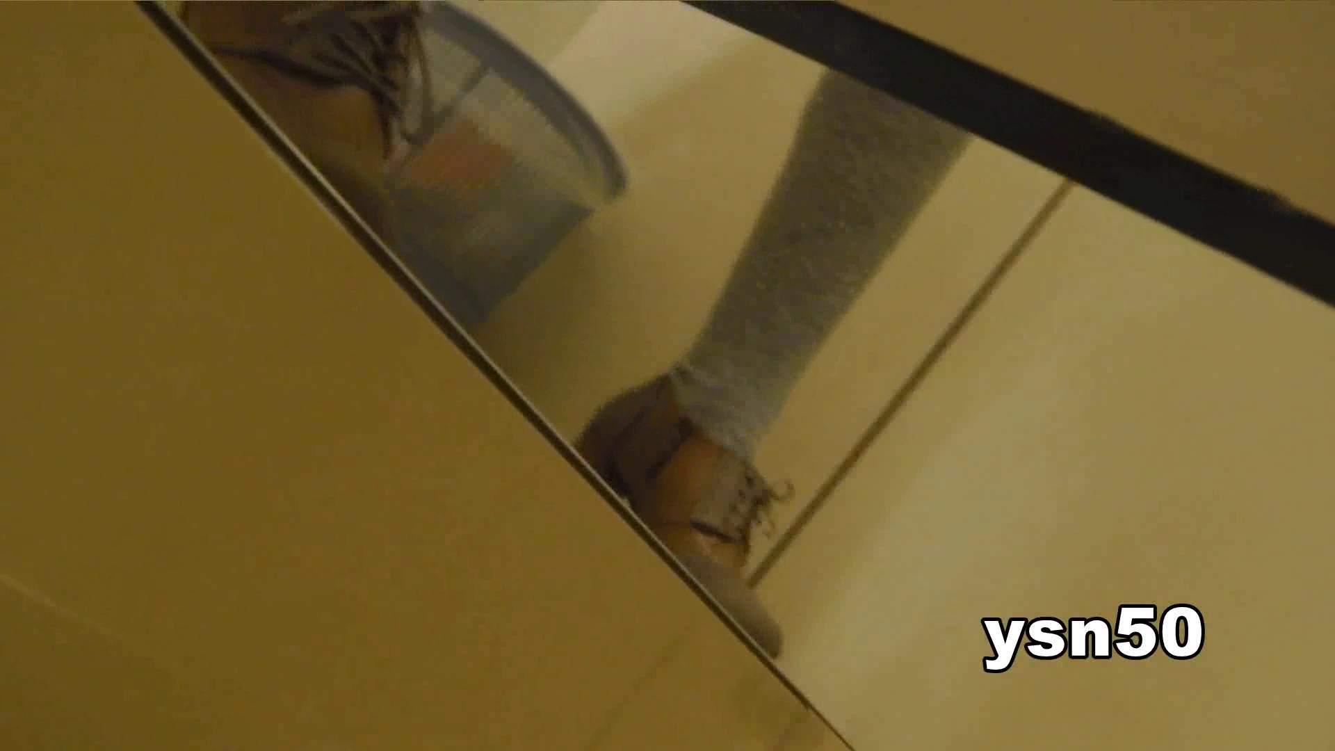 世界の射窓から vol.50 ポニテさんの下着がエロい件 洗面所 | OLの実態  22pic 15