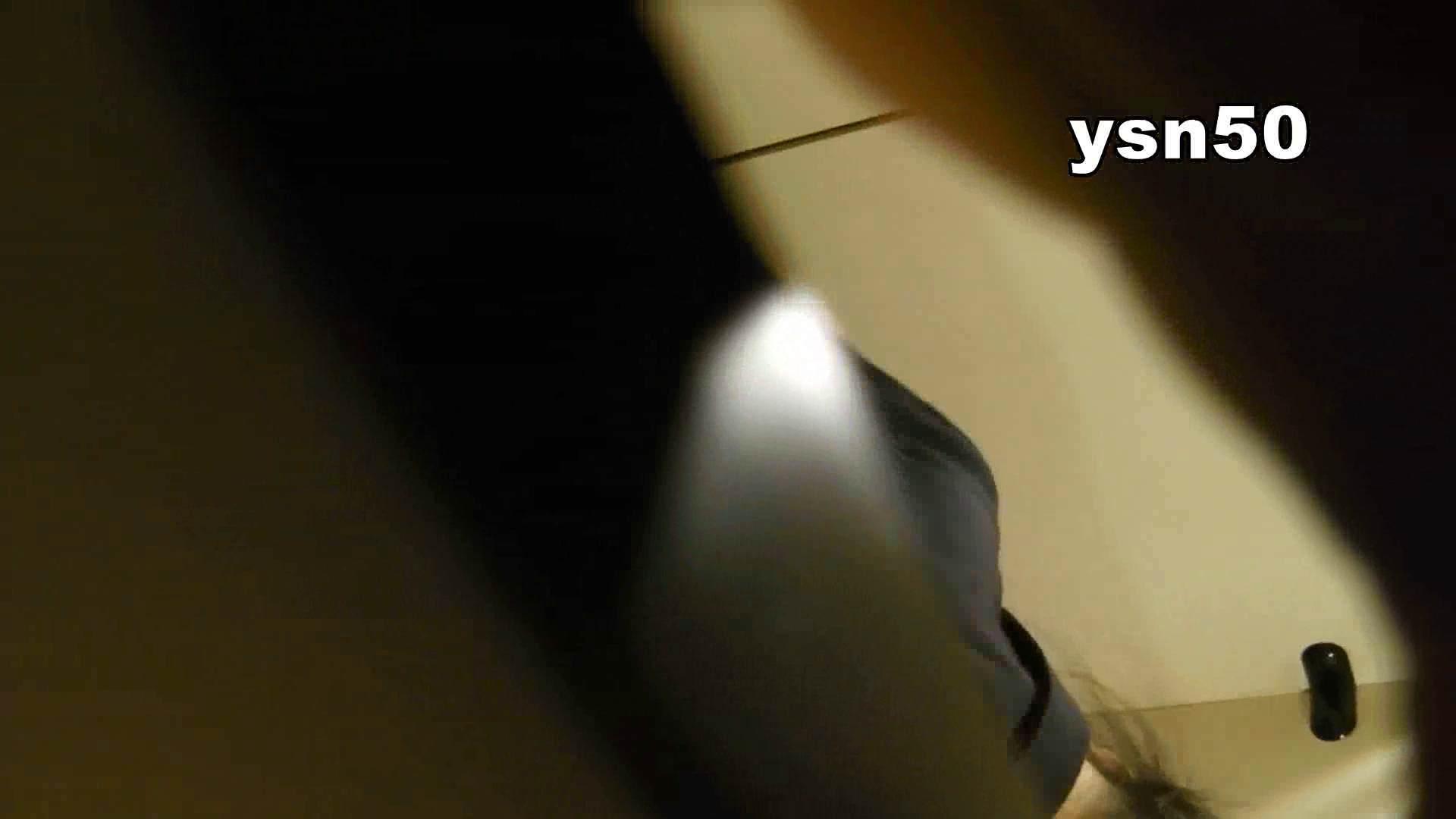 世界の射窓から vol.50 ポニテさんの下着がエロい件 洗面所  22pic 16