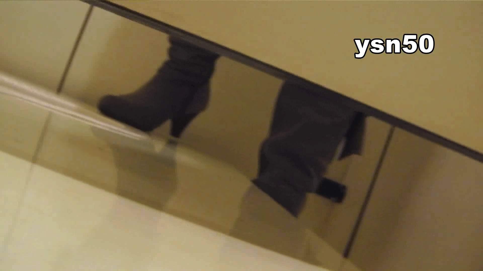 世界の射窓から vol.50 ポニテさんの下着がエロい件 洗面所 | OLの実態  22pic 19
