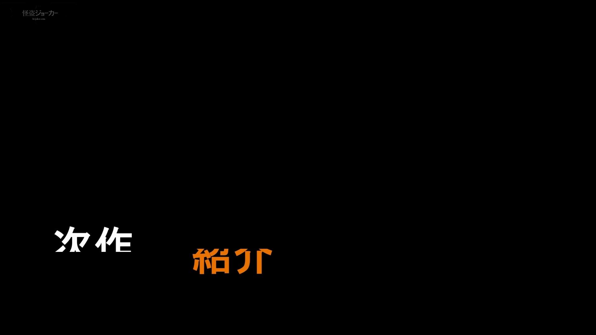 新世界の射窓 No56 ターゲットは「美女」 美女 | 0  94pic 21