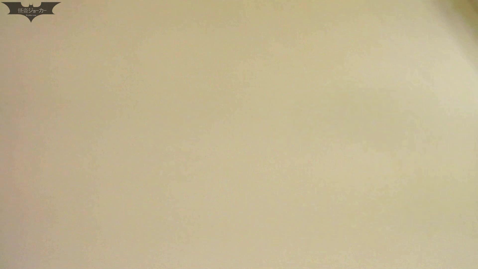 新世界の射窓 No56 ターゲットは「美女」 美女 | 0  94pic 77