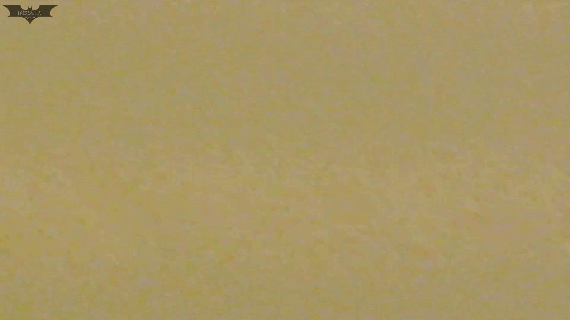 新世界の射窓 No64日本ギャル登場か?ハイヒール大特集! 洗面所  26pic 2