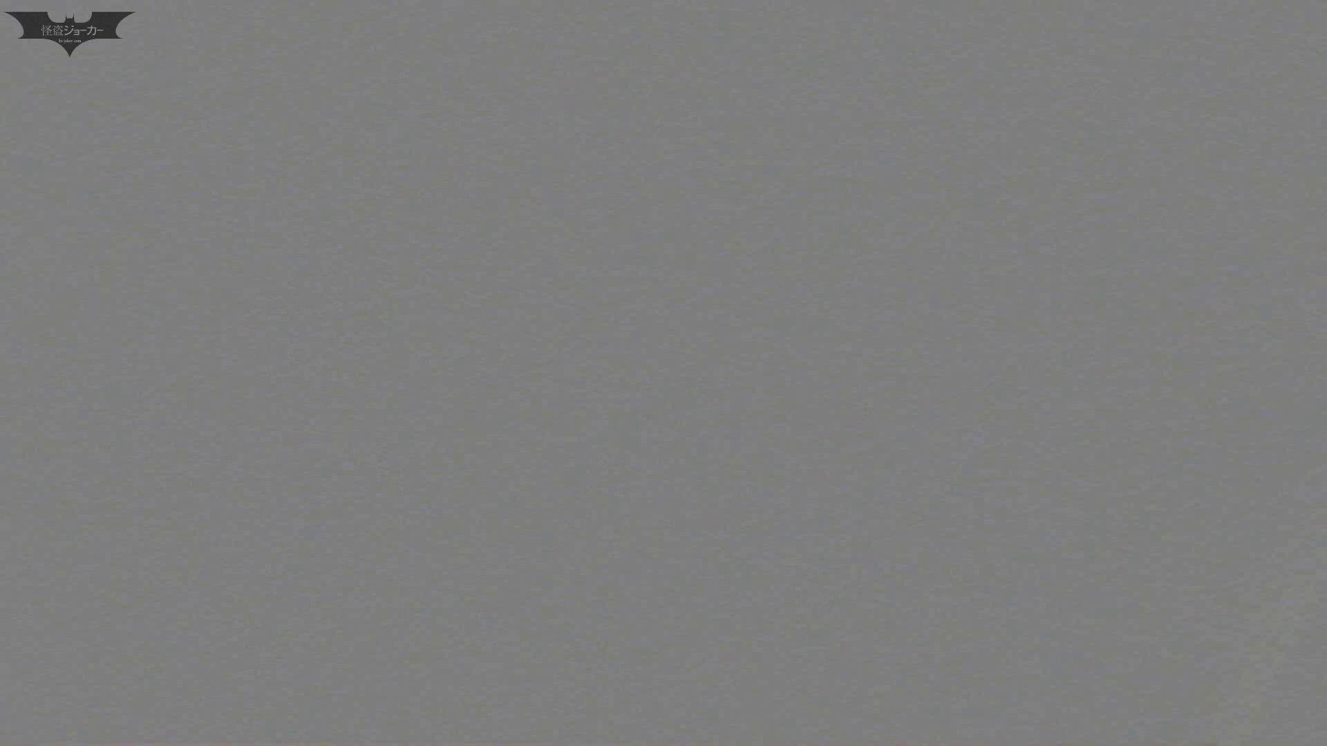 新世界の射窓 No64日本ギャル登場か?ハイヒール大特集! 洗面所  26pic 10