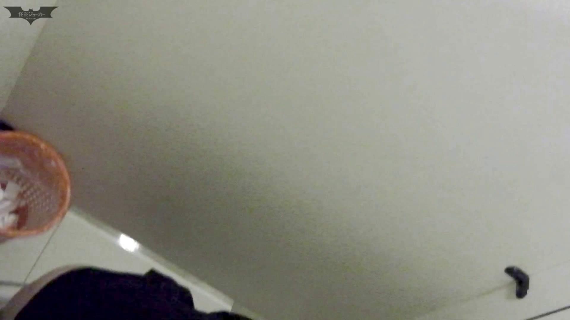 新世界の射窓 No68 洋式の腰の突き出し具合。エッロいです!! 洗面所   0  49pic 5