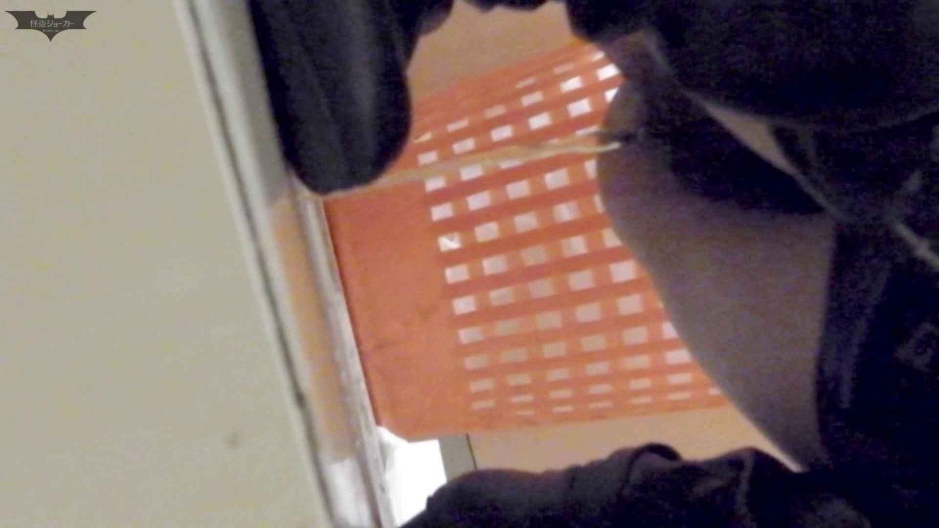 新世界の射窓 No68 洋式の腰の突き出し具合。エッロいです!! 洗面所   0  49pic 21