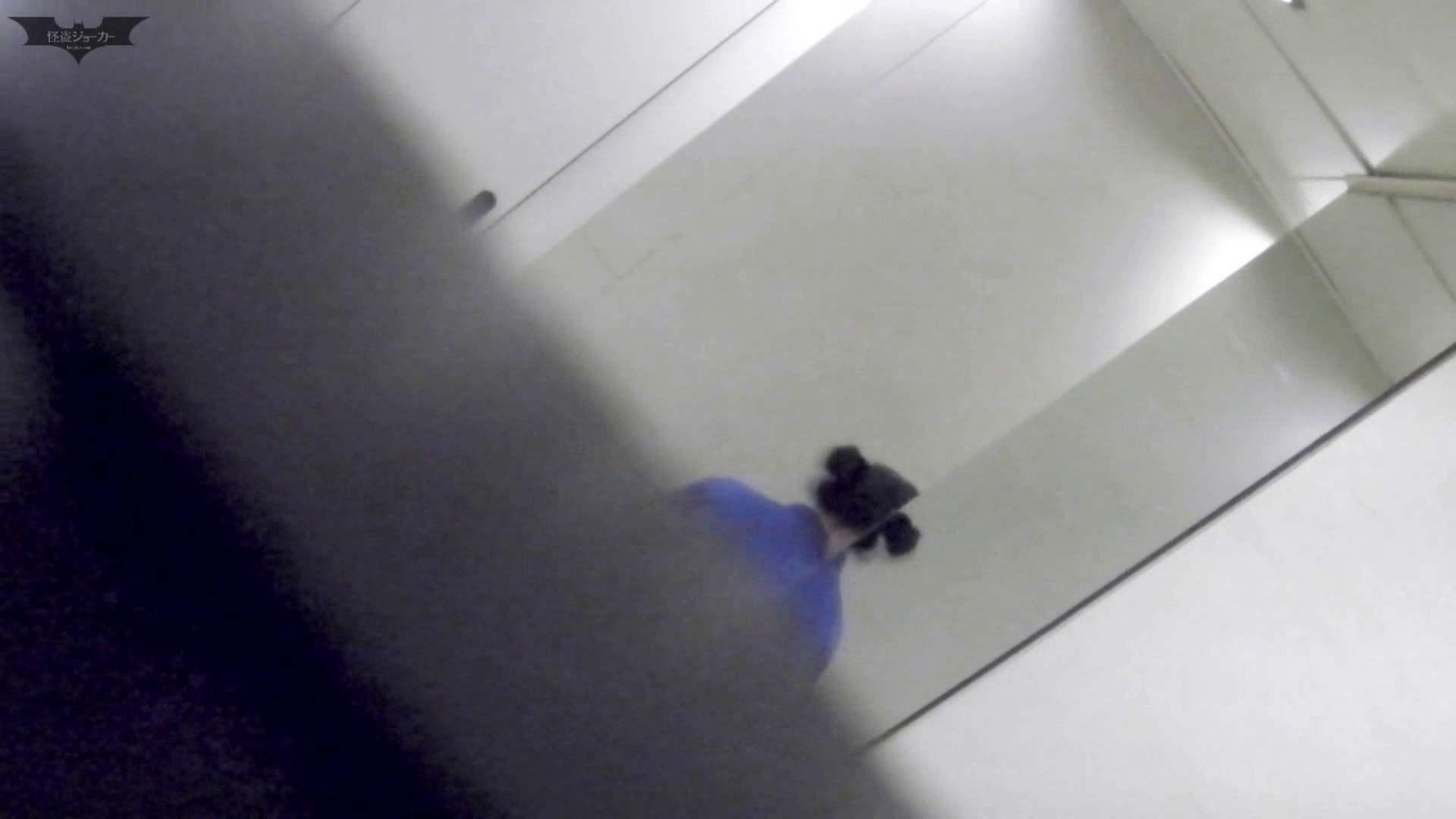 新世界の射窓 No68 洋式の腰の突き出し具合。エッロいです!! 洗面所   0  49pic 37