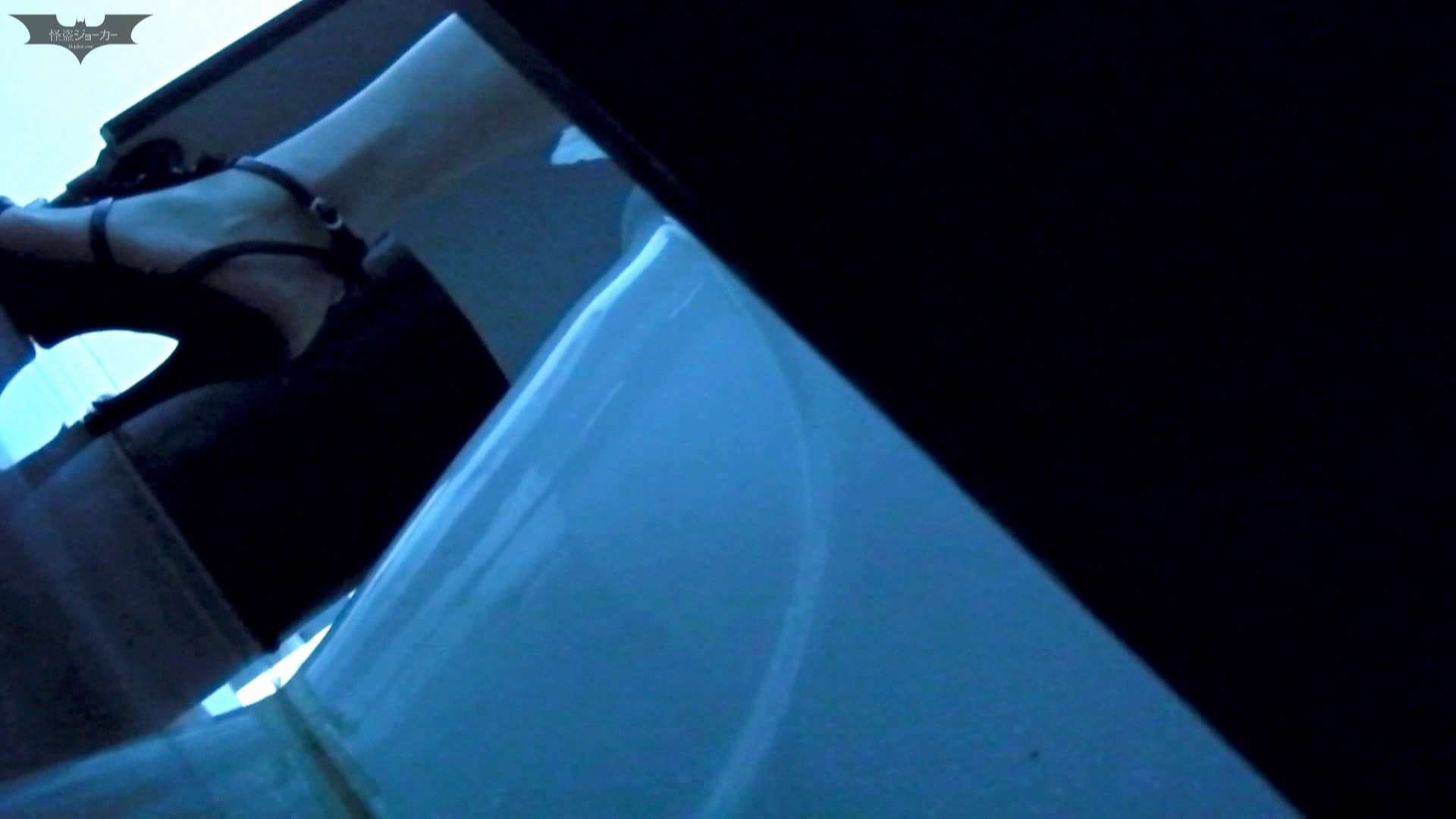 新世界の射窓 No70 世界の窓70 八頭身美女のエロい中腰 美女  104pic 10