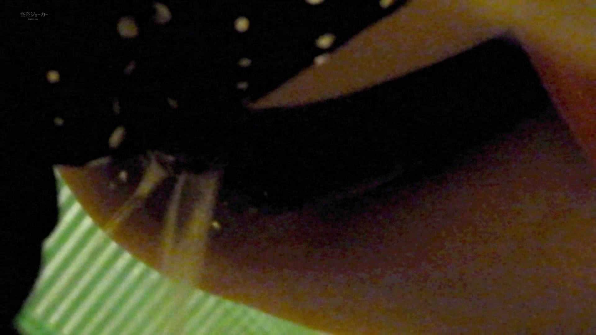 新世界の射窓 No70 世界の窓70 八頭身美女のエロい中腰 美女   洗面所  104pic 43