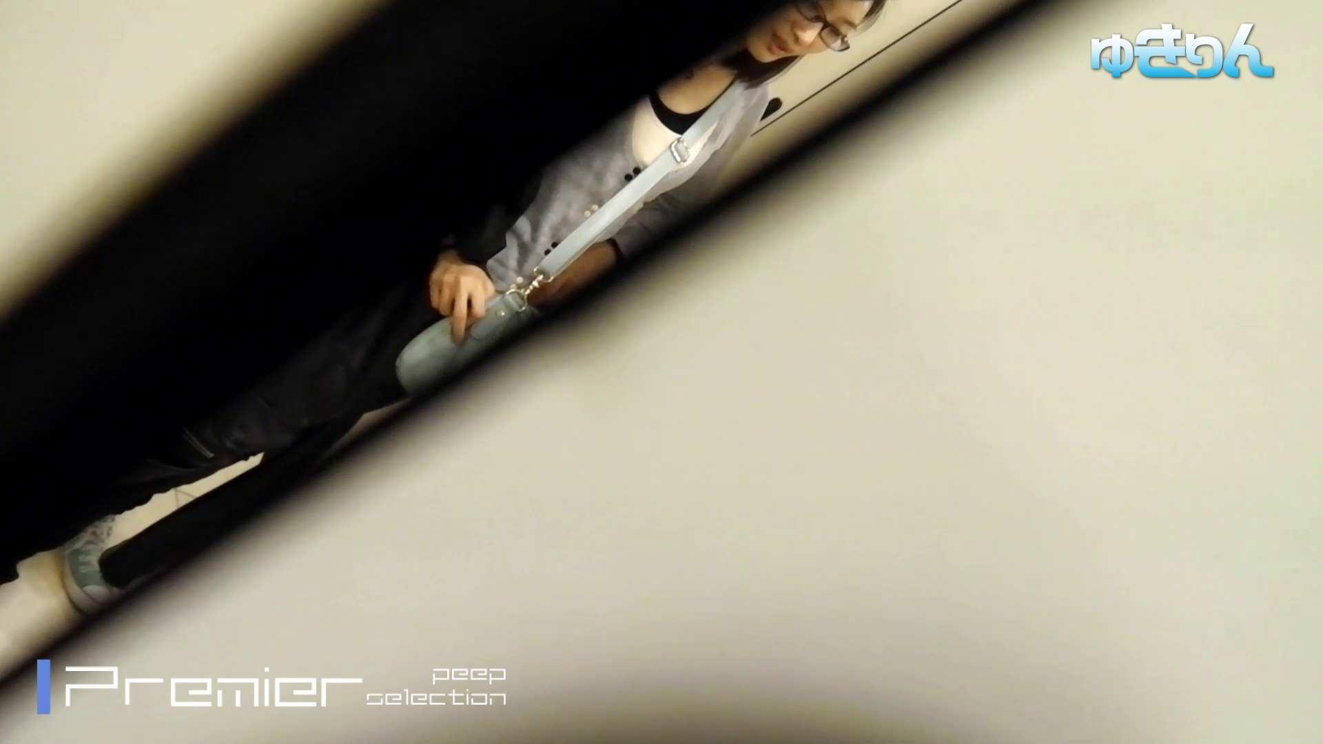 新世界の射窓 No90 外でしゃれ合う二人。 ギャルの実態 隠し撮りおまんこ動画流出 36pic 23