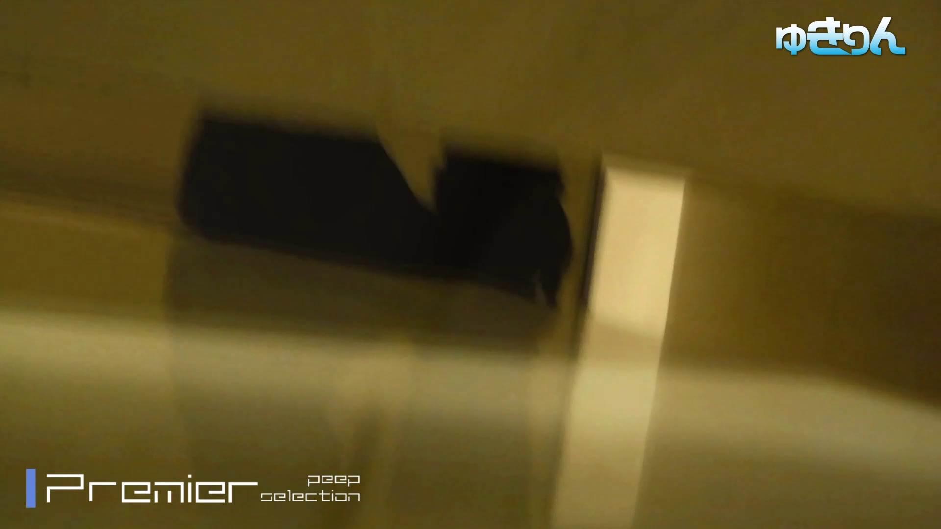 新世界の射窓 No92 黒髪、長身 170cm現場情報! 丸見え | 0  97pic 9