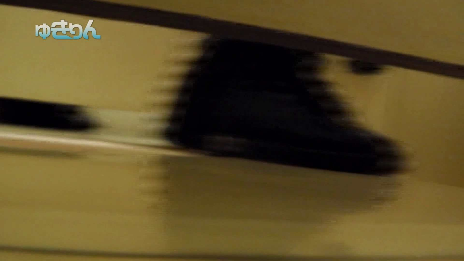 新世界の射窓 無料お試し動画02 洗面所   0  53pic 11