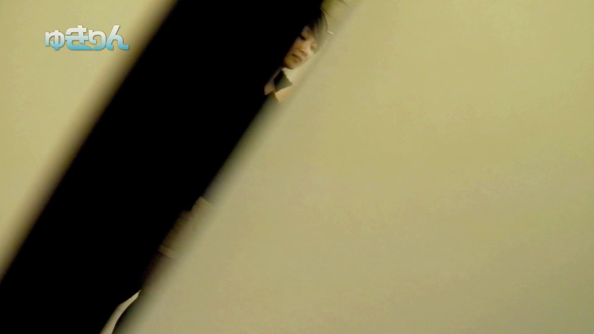 新世界の射窓 無料お試し動画02 洗面所  53pic 40