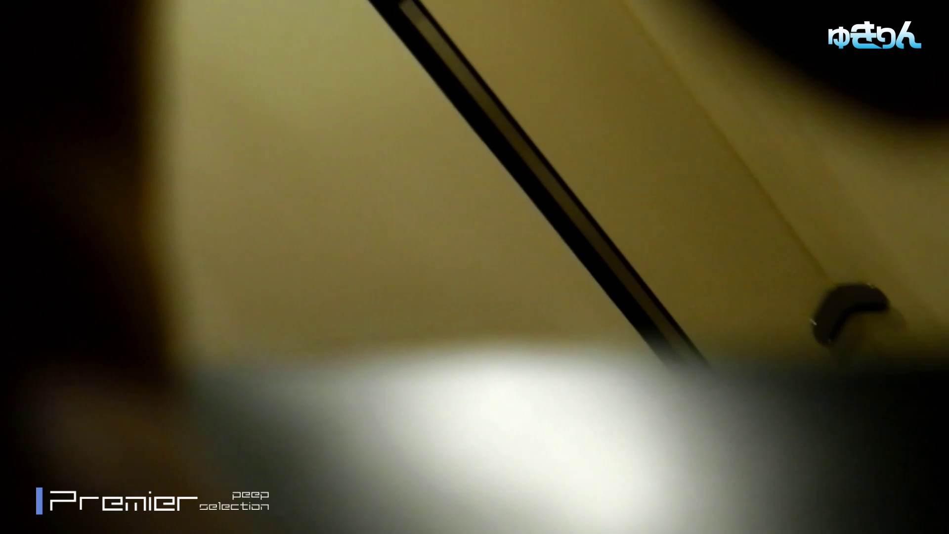 新世界の射窓 No98 キターッ特別に可愛い子の為、外まで粘着追い撮り!! 洗面所  51pic 2