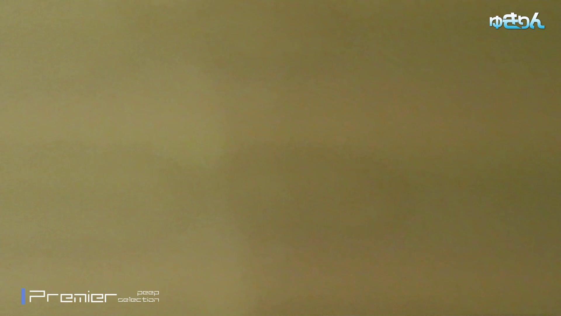 新世界の射窓 No98 キターッ特別に可愛い子の為、外まで粘着追い撮り!! 洗面所 | 0  51pic 3