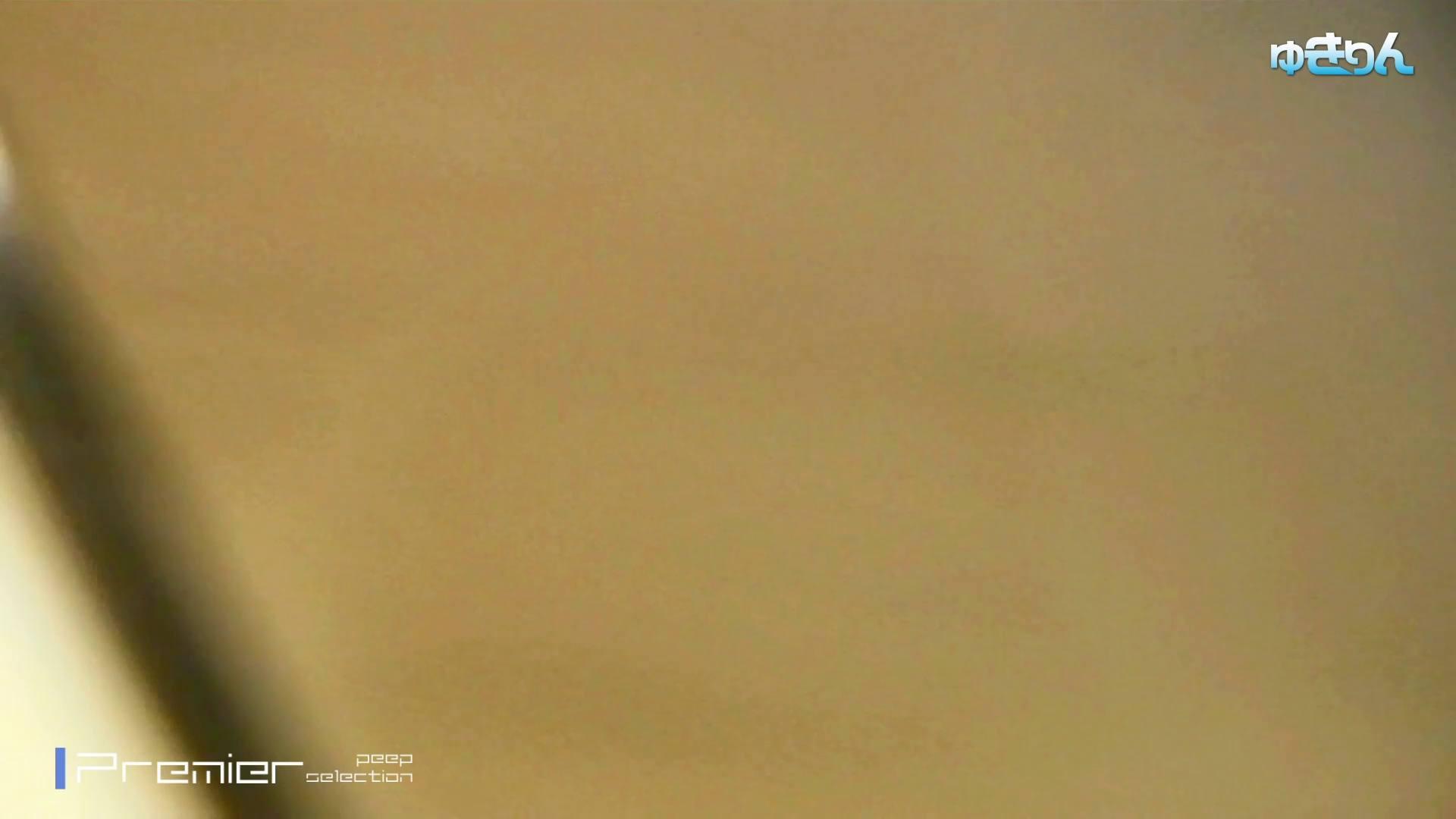 新世界の射窓 No98 キターッ特別に可愛い子の為、外まで粘着追い撮り!! 洗面所 | 0  51pic 43