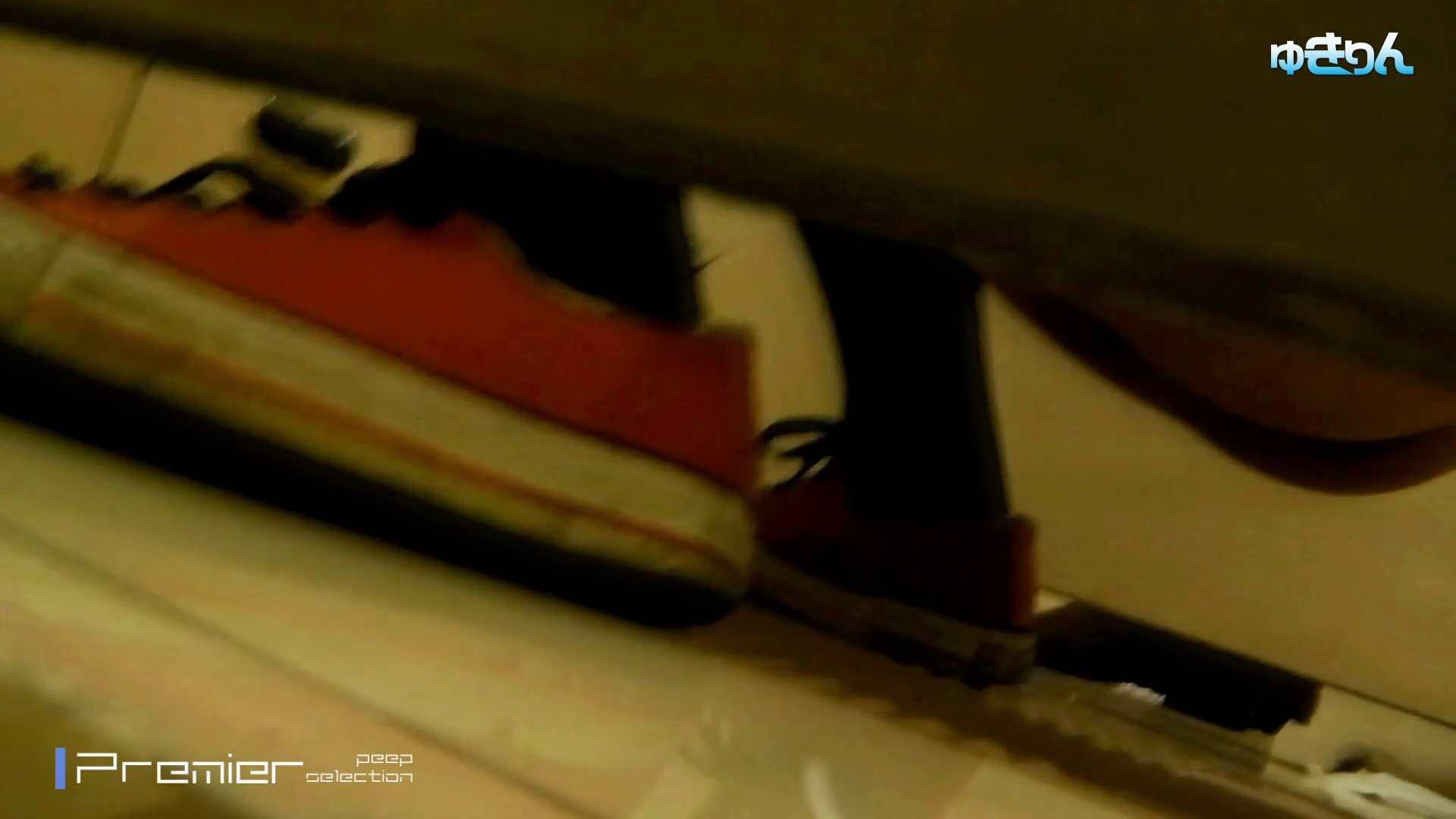 新世界の射窓 No98 キターッ特別に可愛い子の為、外まで粘着追い撮り!! 洗面所 | 0  51pic 45