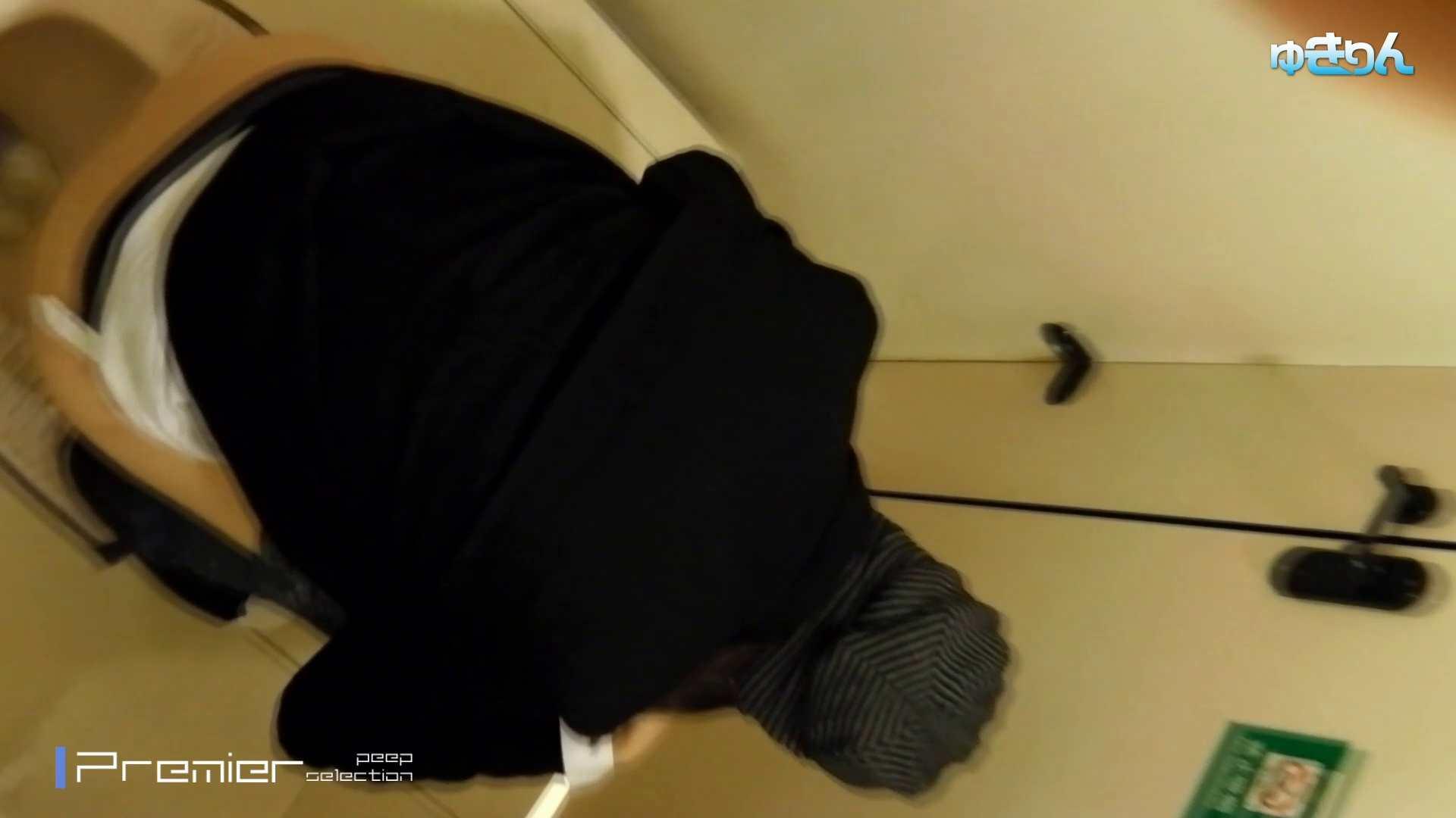 新世界の射窓 No98 キターッ特別に可愛い子の為、外まで粘着追い撮り!! 洗面所 | 0  51pic 51