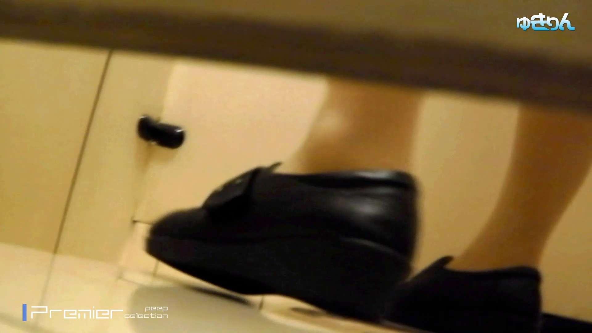 新世界の射窓 No97 ドアップの空爆 洗面所 | 0  30pic 11