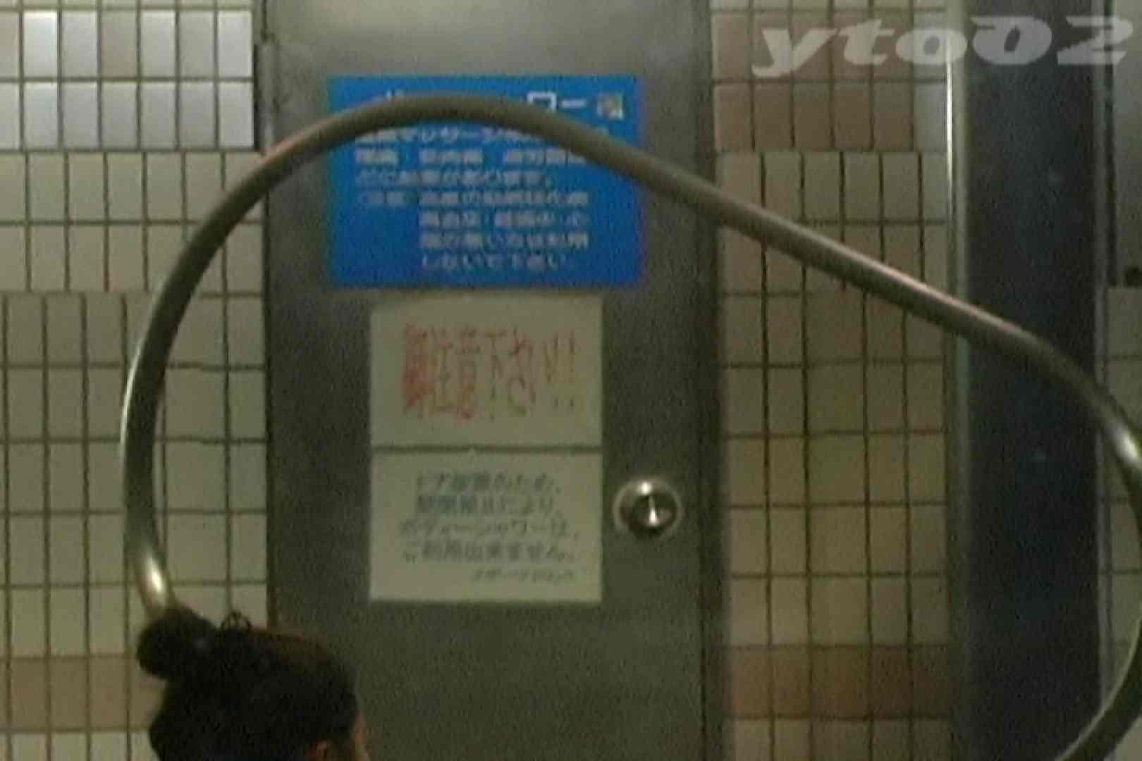 ▲復活限定▲合宿ホテル女風呂盗撮 Vol.11 女風呂  75pic 63