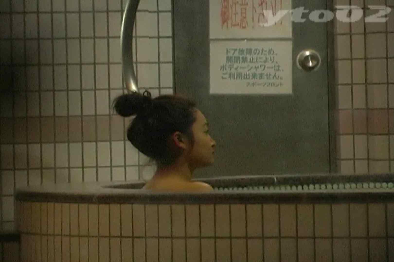 ▲復活限定▲合宿ホテル女風呂盗撮 Vol.11 盗撮 セックス画像 75pic 66