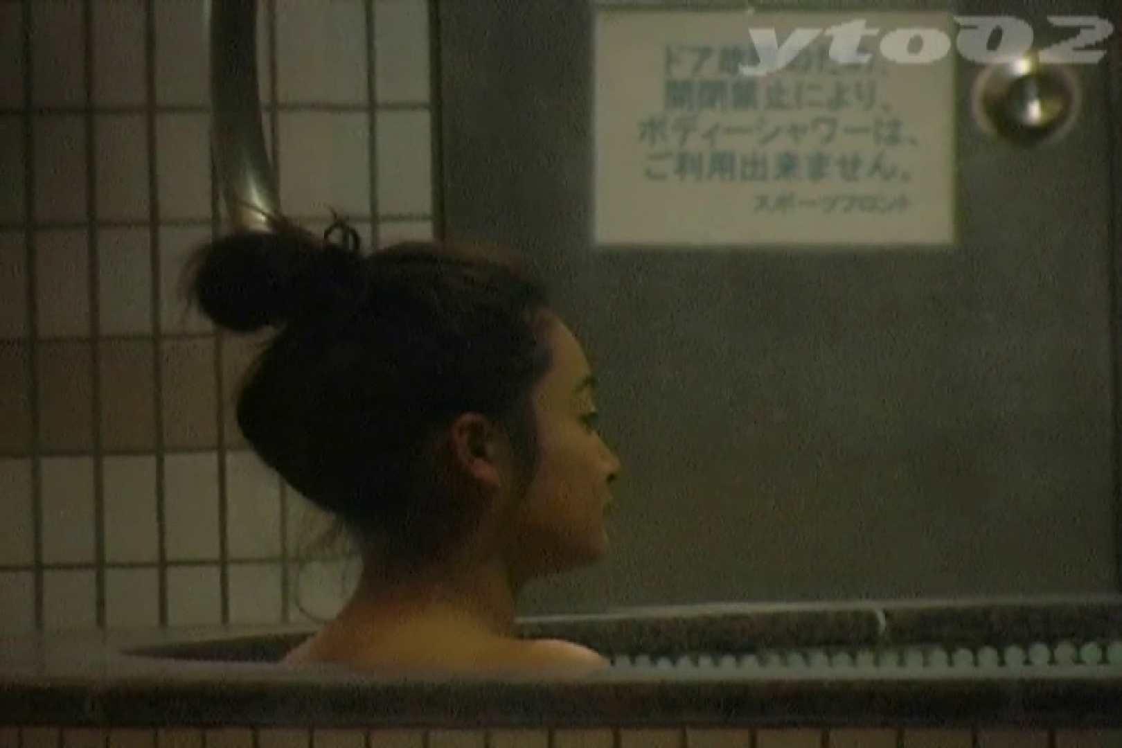 ▲復活限定▲合宿ホテル女風呂盗撮 Vol.11 OLの実態 隠し撮りセックス画像 75pic 72