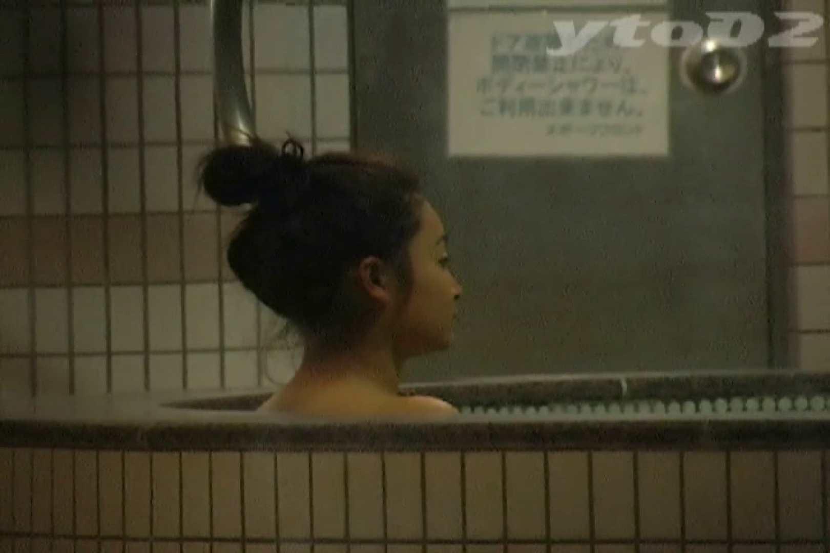 ▲復活限定▲合宿ホテル女風呂盗撮 Vol.11 盗撮 セックス画像 75pic 73