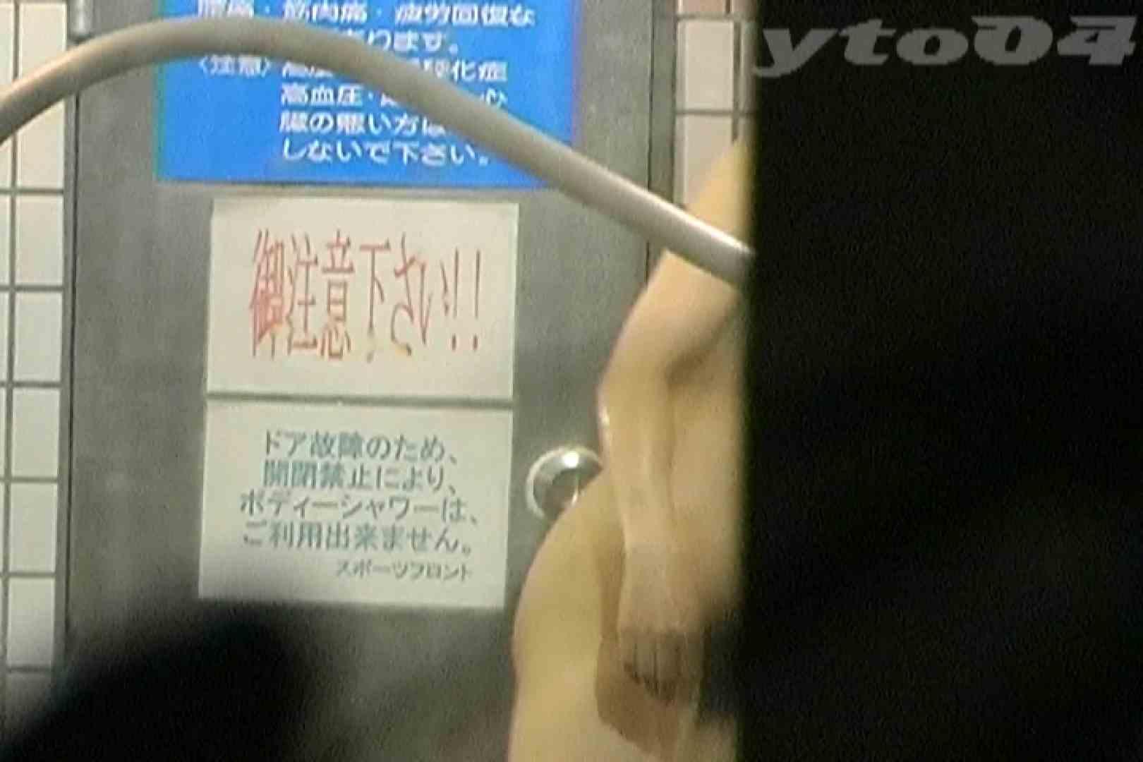 ▲復活限定▲合宿ホテル女風呂盗撮 Vol.23 合宿 盗み撮り動画キャプチャ 43pic 40