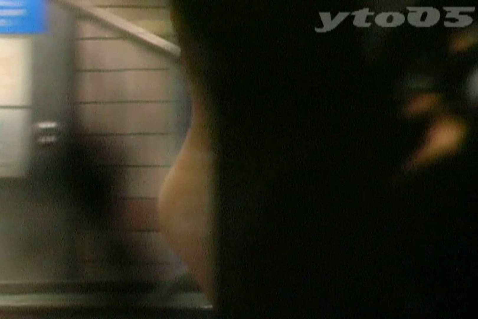 ▲復活限定▲合宿ホテル女風呂盗撮 Vol.27 OLの実態 | 女風呂  99pic 73