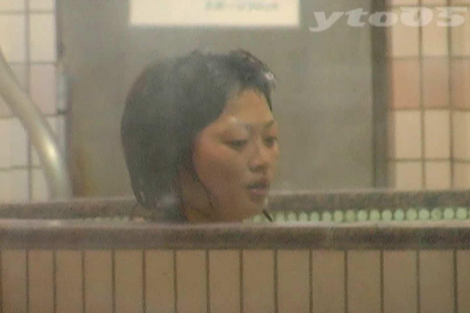 ▲復活限定▲合宿ホテル女風呂盗撮 Vol.28 OLの実態   期間限定  17pic 1