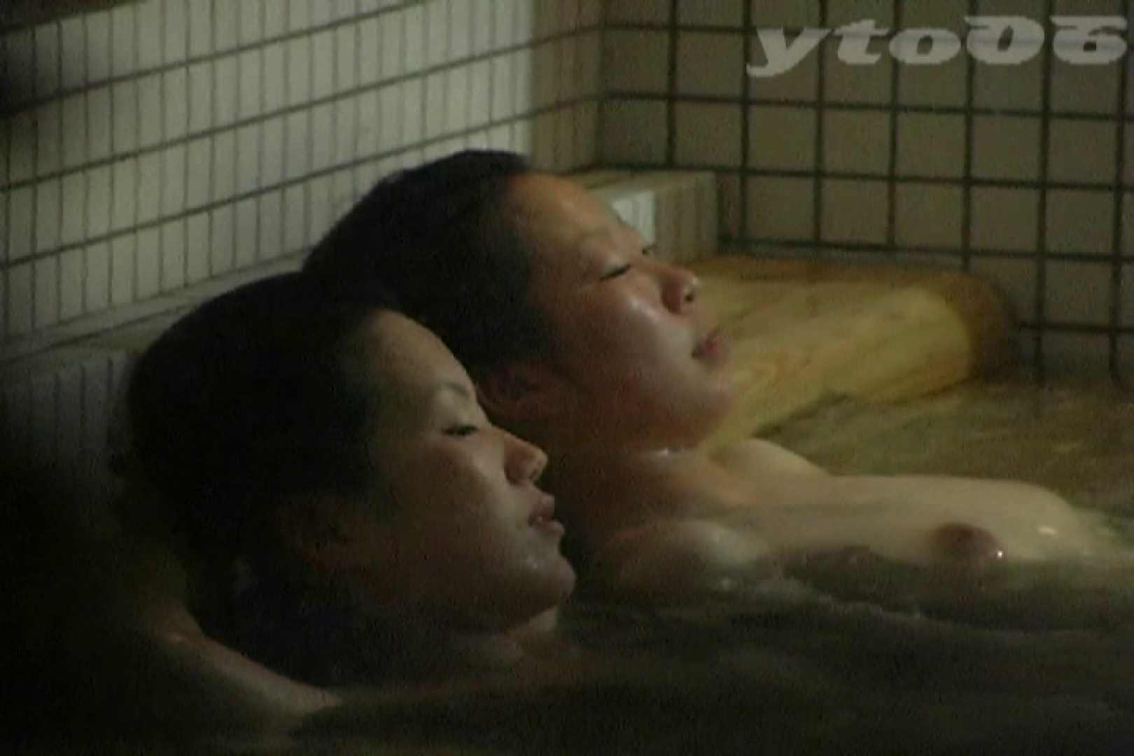 ▲復活限定▲合宿ホテル女風呂盗撮 Vol.32 女風呂 覗きワレメ動画紹介 42pic 5