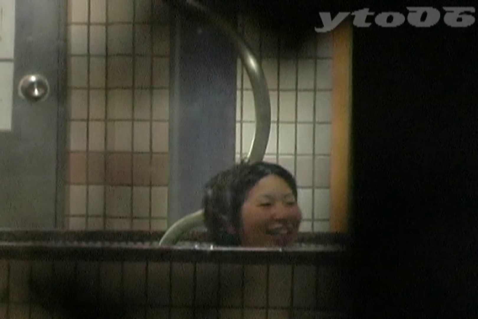 ▲復活限定▲合宿ホテル女風呂盗撮 Vol.34 ホテルでエッチ 盗撮動画紹介 63pic 15