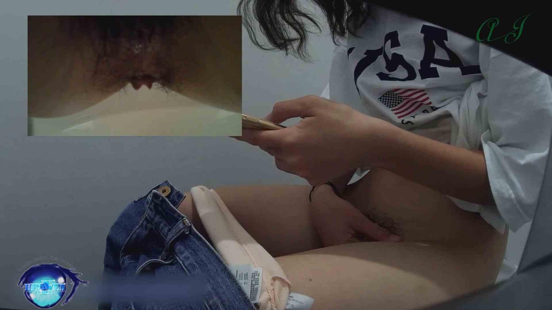 巨乳 乳首:有名大学女性洗面所 vol.70爽やかなつぼみから出る汁は…後編:のぞき本舗 中村屋