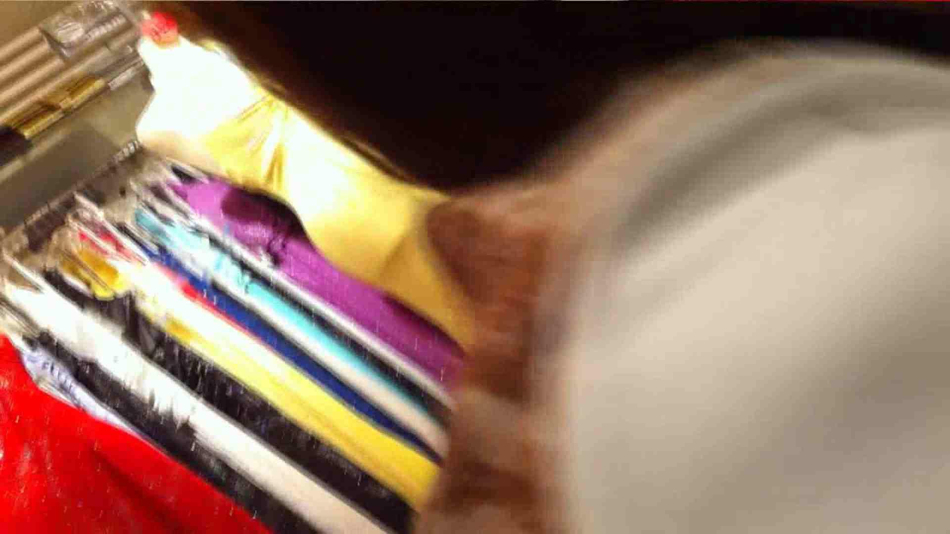 巨乳 乳首:可愛いカリスマ店員限定‼胸チラ&パンチラ vol.19:のぞき本舗 中村屋