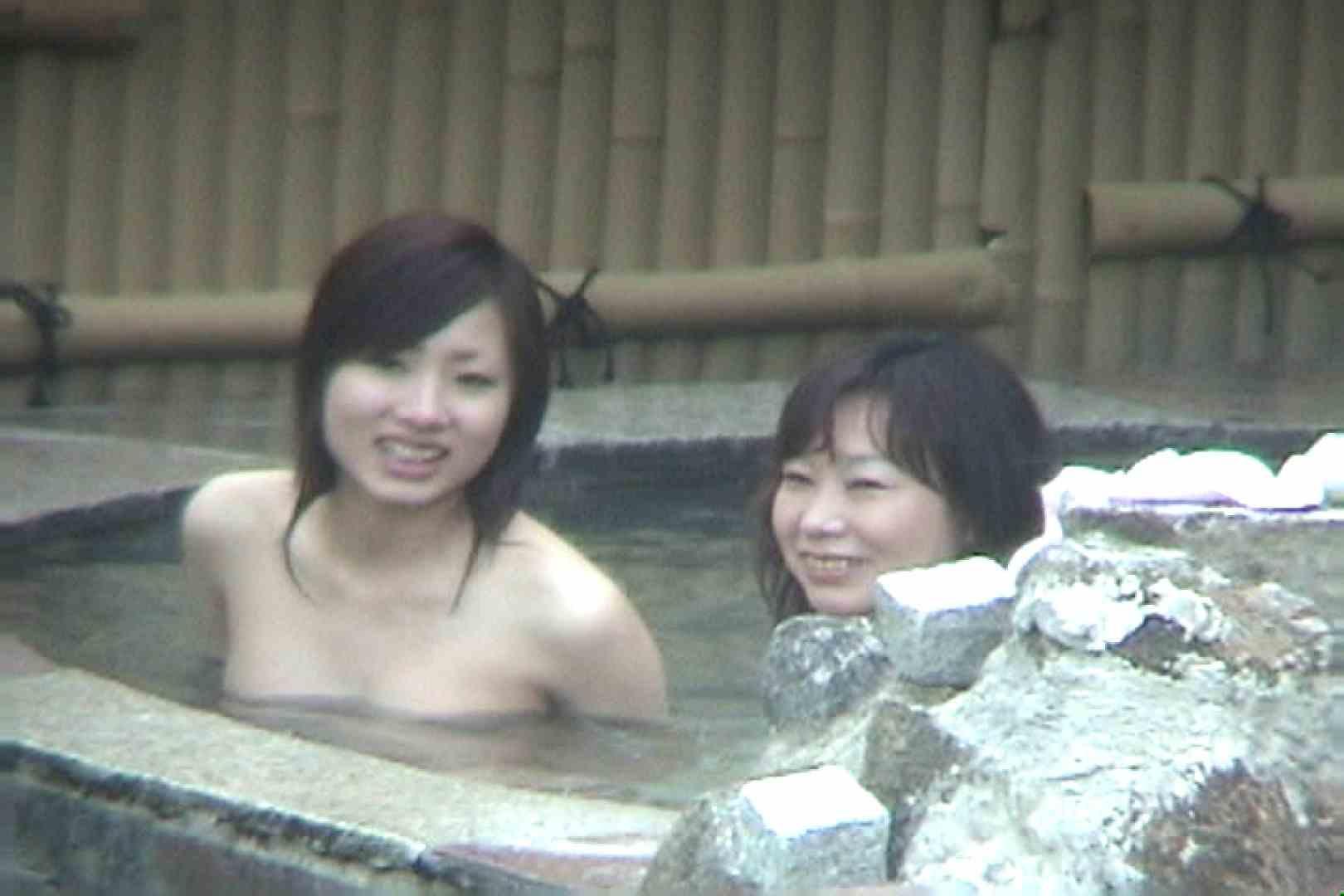 巨乳 乳首:Aquaな露天風呂Vol.58【VIP限定】:のぞき本舗 中村屋