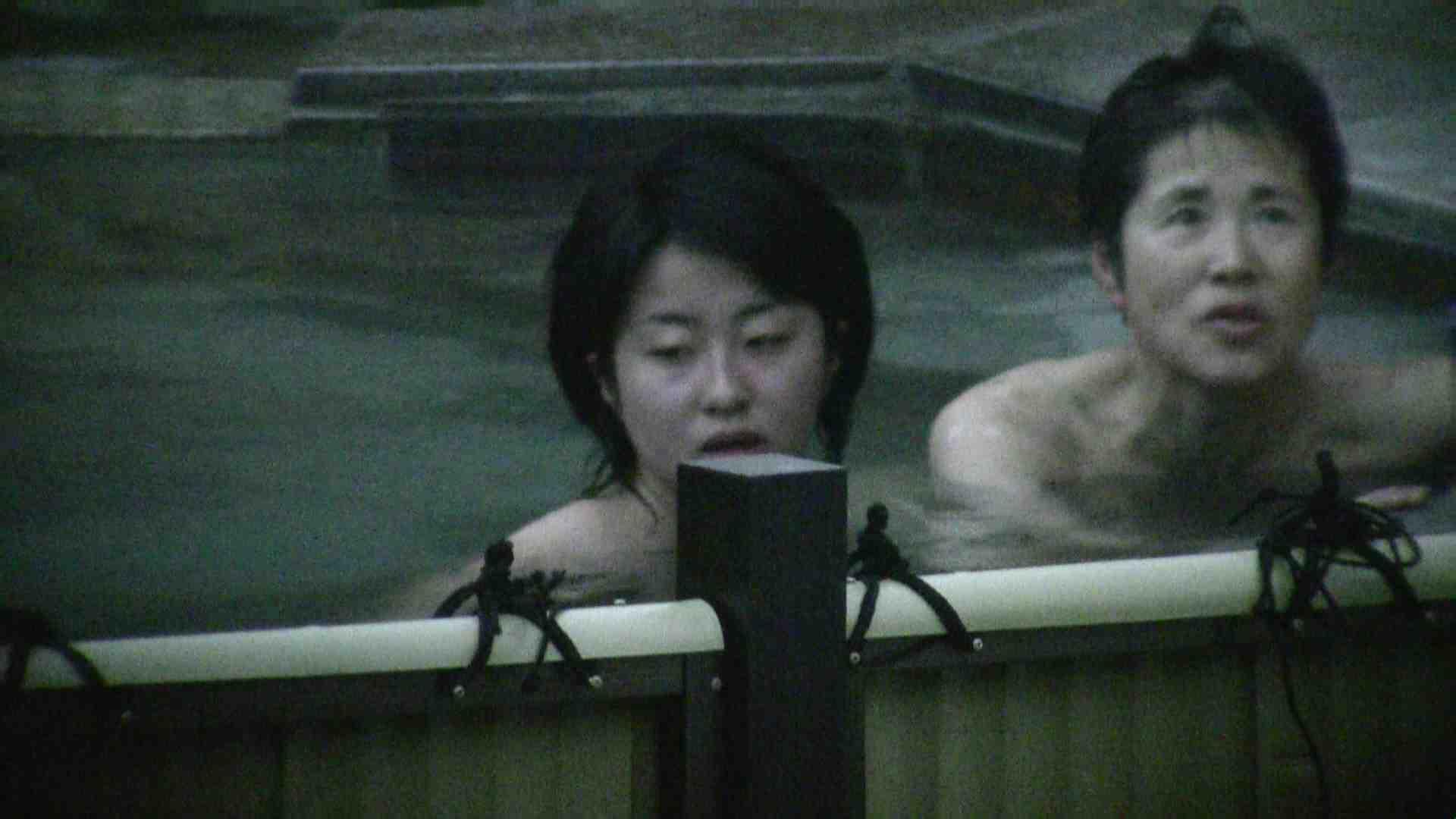 巨乳 乳首:Aquaな露天風呂Vol.112:のぞき本舗 中村屋