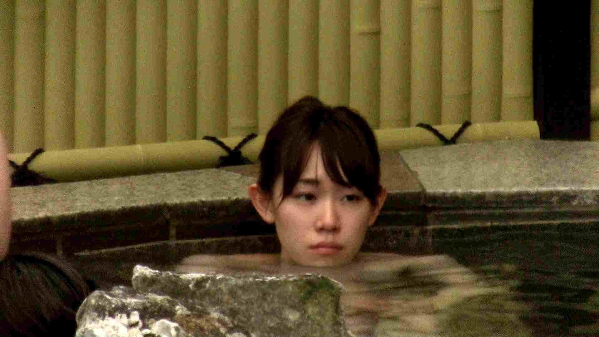 巨乳 乳首:Aquaな露天風呂Vol.229:のぞき本舗 中村屋