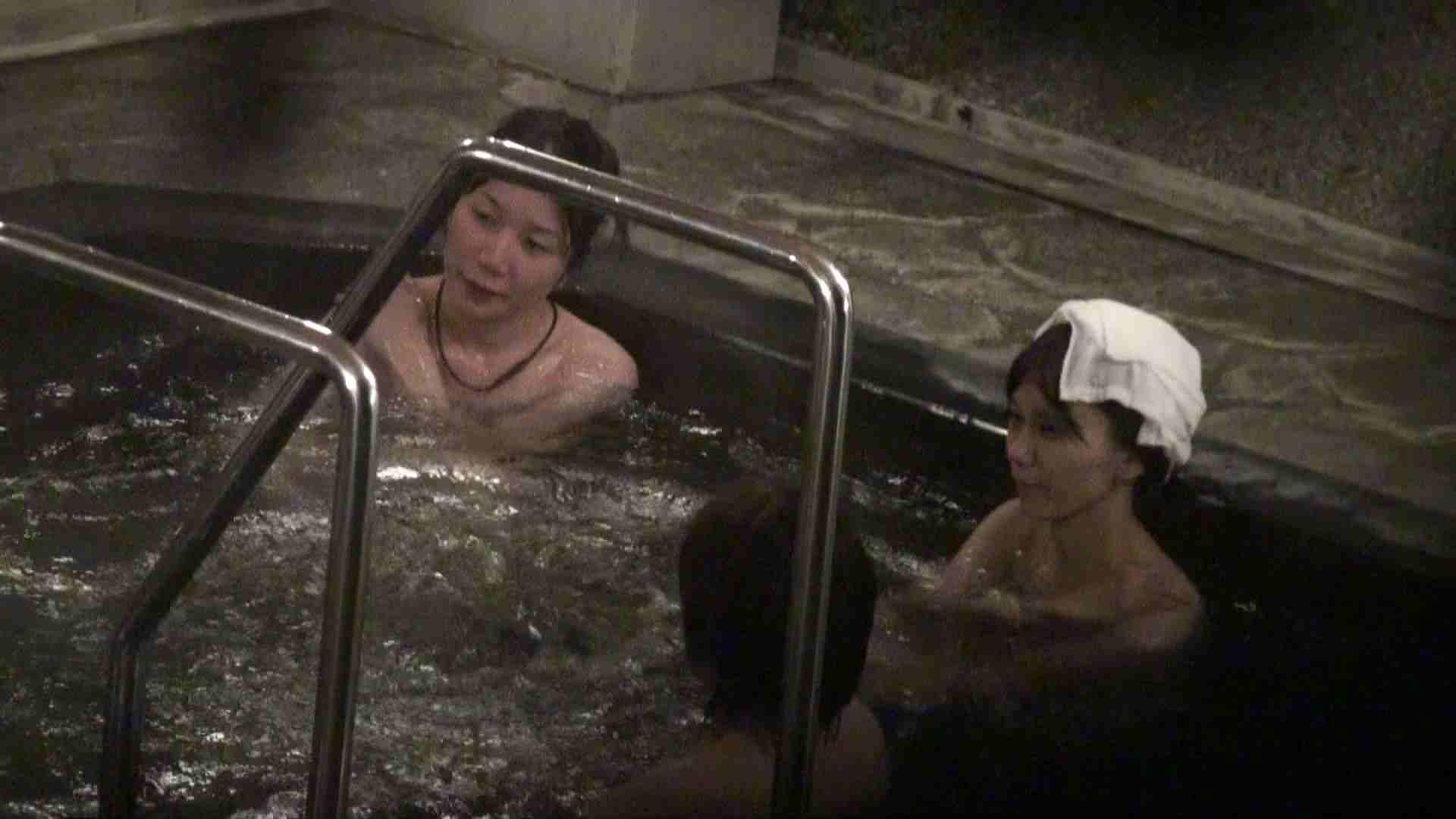 巨乳 乳首:Aquaな露天風呂Vol.419:のぞき本舗 中村屋